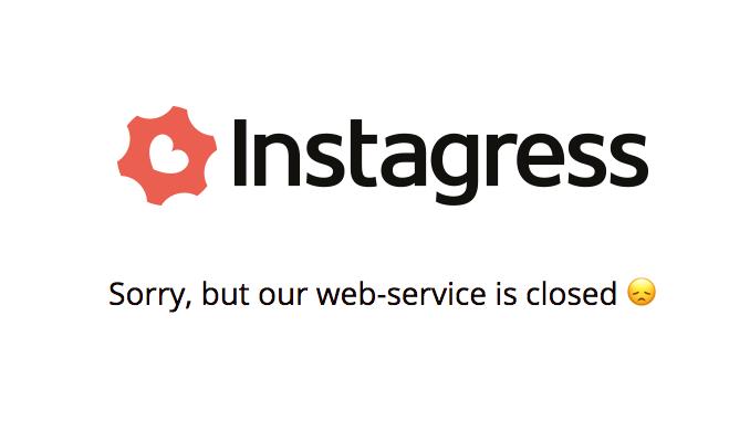Instagress Banned: Best Instagress Alternatives in 2018